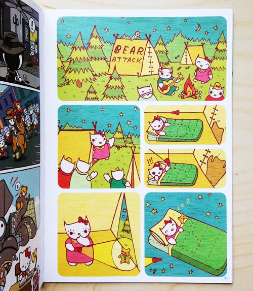 Susie Ghahremani Hello Kitty